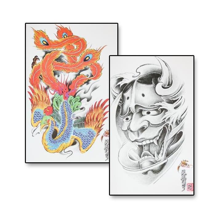 Related Pictures tattoo schrift vorlagen