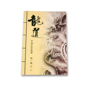 Chinese traditional ink Paintings of Dragons