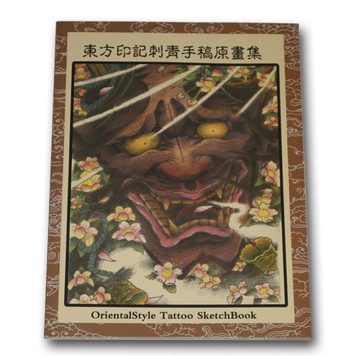 Oriental Style Tattoo Sketch Book