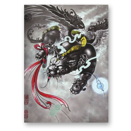 Gu Qiong Yuan Tattoo Book