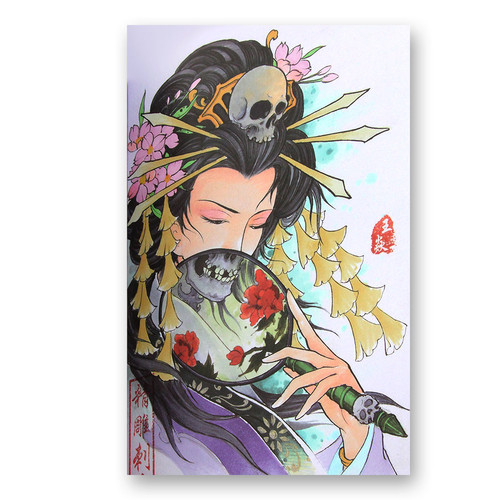 Jing Diao Tattoo Book